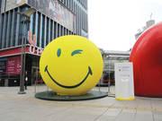 [이색 사회공헌(3)] '노란 얼굴' 보면 웃음이…현대백화점 연중 캠페인 '스마일리'