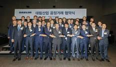 [뉴스텔링] 문재인 정부 시대…고개 숙인 건설사들
