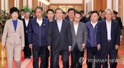 文대통령, 11년만에 민노총위원장 만나…노사정위 복귀 촉구