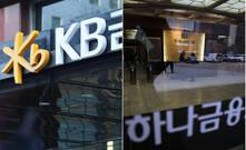 [뉴스텔링] 왜 하필 국민·하나은행? 문재인 정부 '다른 뜻' 있나