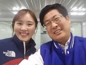 평창동계올림픽 3000미터 계주 1위 김아랑
