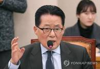"""박지원 """"安, 거짓말 제일 많이 한 사람…서울시장 안돼"""""""