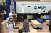 [기획특집-금융에 AI를 입히다(下)] 기업·국민·우리·하나은행 편