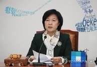 """秋 """"안보무능 한국당, 자기나라 잔치에 재 뿌리기 중단하라"""""""