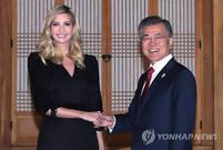 """文대통령 """"비핵화·남북대화, 함께 가야""""…이방카 """"최대한 압박"""""""