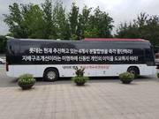[미리보는 주총②] 제약업계 '거수기' '슈퍼주총데이' 유독 심한 이유