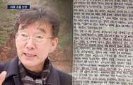 """소설가 하일지 """"안희정 '미투 운동' 폄하 논란, 잘못했다 생각 안해"""""""