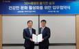 신한은행, 라이나전성기재단과 업무협약 체결