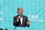 이동화 경기도의원, 평택시장 출마선언