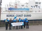 경기남부보훈지청, 제3회 서해수호의 날 계기 추모식 및 나라지킴 캠페인