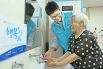 [이색 사회공헌(5)] '수수(水水)한 나눔' 한국수자원공사