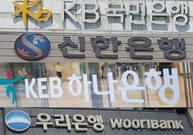 [뉴스텔링] 하나·우리·KB·신한…은행 CEO들은 왜 자사주 매입에 나섰나