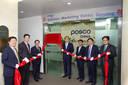 포스코, 중국에 솔루션마케팅센터 설립᠁고급재 시장 공략