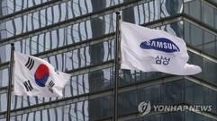 [뉴스텔링] 삼성, 미완의 10년을 말하다