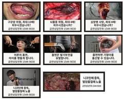 '궐련형 전자담배' 혐오사진 수위 강력해진다…'장기훼손' 적출 사진 포함