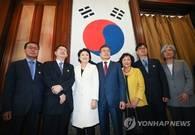 文대통령, '고종 자주외교 상징' 주미대한제국공사관 방문
