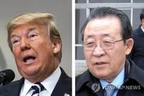 트럼프의 북·미회담 취소에 머리 숙인 김정은…외신