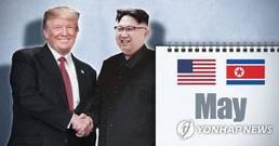 """트럼프 """"북미회담 한다면 싱가포르서 6월12일 열려"""""""
