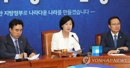 민주 최고위, 새 지도부 선출 전당대회 8월25일 확정