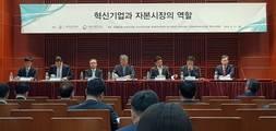 [생생현장] 초대형 IB, '한반도 철도'로 14억 중국시장 노린다