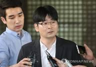 탁현민, 19대 대선 공직선거법 위반 1심 70만원 벌금형
