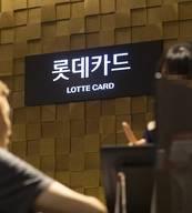 [뉴스텔링] 저축은행 전용 신용카드? 롯데카드, 제2금융과 손잡은 이유