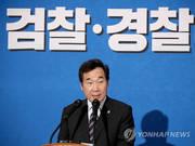 """李총리 """"검경 수사권조정 이견, 조직이기주의 변질 안돼"""""""