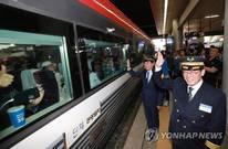 [유라시아 프로젝트(8)] 철강기업들, 북만주 오가던 '밀정'의 길 70년만에 다시 연다