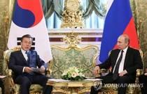文대통령-푸틴 크렘린궁서 60분간 세번째 정상회담
