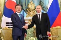 """文대통령-푸틴 공동성명…""""남북러 철도 연결 공동연구"""""""