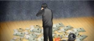 [연중기획-기업정책 핫이슈③] 회사 망하면 대표가 신불자 되는 연대보증제…폐지 안하나 못하나