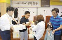 [연중기획-문화가 경제 (97)] 청소년·공익·다문화 '3色 나눔', KB국민카드