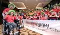 기아자동차, 하모니원정대 6기 발대식 개최