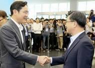 [뉴스텔링] 이재용 삼성전자 부회장, 삼성의 '시즌2'를 말하다