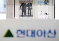 [유라시아 프로젝트⑪] 남북경협 뜨는 종목, 시기에 따라 다르다