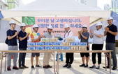 부영아파트 입주예정자협의회, 근로자들에게 음료수 2만1000여개 전달