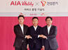 SK텔레콤-AIA생명-SK㈜ C&C, 걸으며 통신요금 할인받는 'T건강걷기 X AIA Vitality' 출시