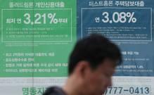 [뉴스텔링] 시중은행 대출금리 '나홀로 상승' 숨은 내막