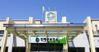 [인제] 인제군보건소 18~26일 순회검진 실시