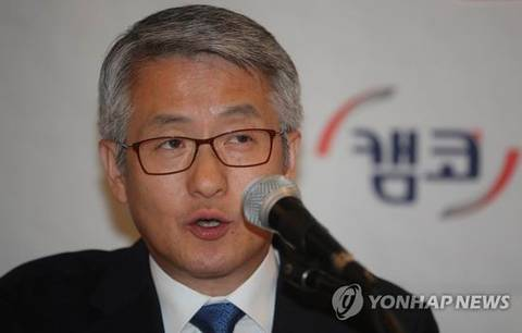 """[단독] 한국자산관리공사 """"퇴직월 급여 원칙대로""""…공기업 '나쁜 관행' 바뀌나"""