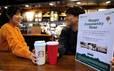 스타벅스, 커뮤니티 스토어 4주년 기념 청년인재 응원 캠페인 펼쳐