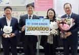 신한은행, 모바일 플랫폼 '쏠' 가입자 700만명 돌파