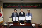 신안군·광주과학기술원·조선대학교와 치매극복 업무 협약