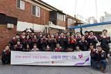 롯데카드, 용산구서 소외계층 위해 '연탄 1만장' 기부