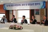 한국마사회, 35개 공공기관과 함께 '공기업 청렴사회 협의회' 참여