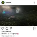 """10주년 콘서트 아이유, 팬들 환호에 """"나도 내가 좋아요"""" 소감 남겨"""
