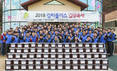 삼성전자, '김치플러스 김장축제' 진행