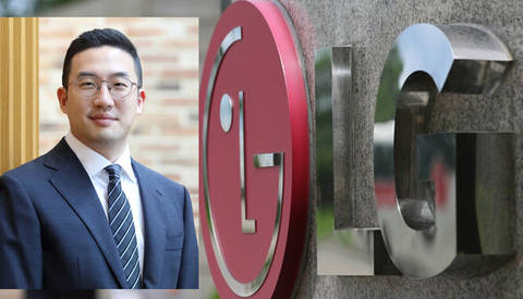 [재계 연말 인사②] LG號 선장 구광모의 '40대 기수론'…혁신은 계속된다
