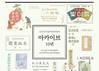 [아트북] 김달진미술자료박물관 아카이브 10년
