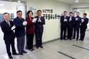 CJ대한통운, 노인 생산품 전담 물류센터 오픈